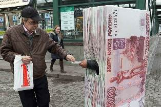 Долги населения РФ выросли на 22%