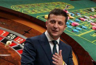 Легализация игорного бизнеса в Украине приведет к притоку туристов из РФ?
