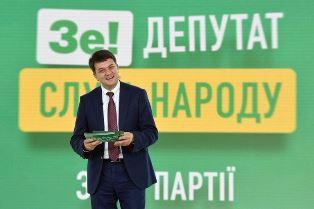 Депутаты от партии Зеленского получат из бюджета 820 млн. грн субвенций