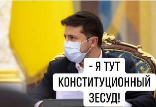 Эксперт: уже с понедельника команда Зеленского готовит узурпацию власти в Украине