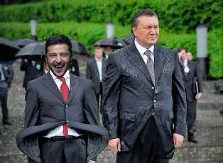 Зеленский наступает на грабли Януковича?