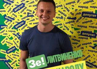 Связанная с депутатом от партии Зеленского компания будет копать янтарь в Р ...