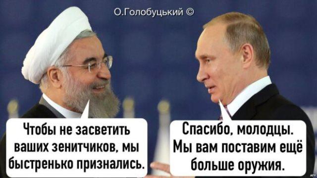 Как связаны катастрофа Боинга в Иране и смена правительства в РФ?