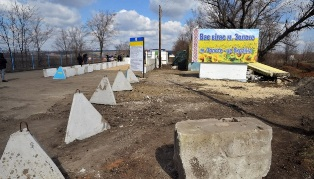 Жители города в Луганской области выступили против разведения войск