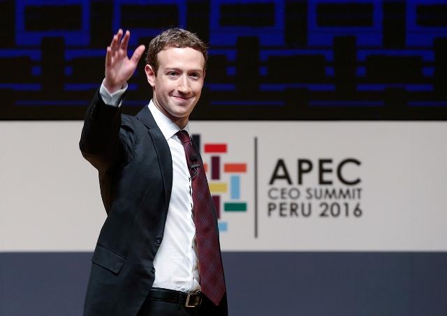 Facebook, которые мы любили и потеряли